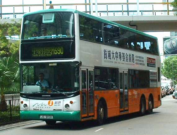 New World First Bus Dennis Trident Alexander ALX500 1180