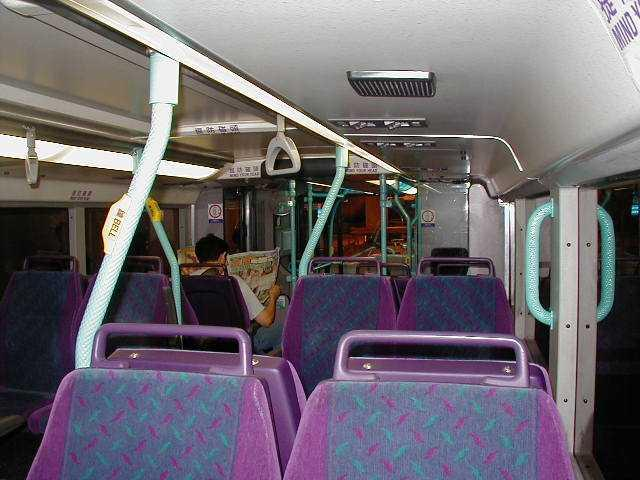 New World First Bus interior