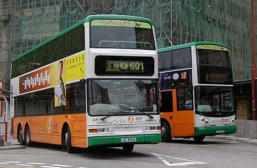 New World First Bus Dennis Trident Duple Metsec 3061 & ALX500