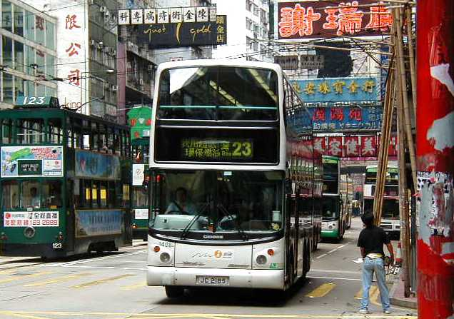 New World First Bus Trident 1408