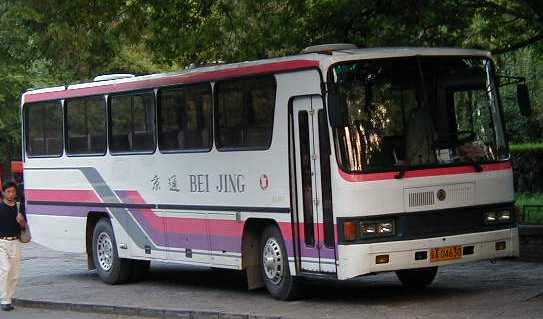 Beijing City Bus X04630