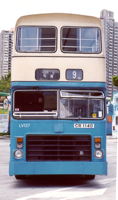 New World First Bus Leyland Victory Alexander