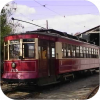 Seashore Trolley Museum, Kennebunkport