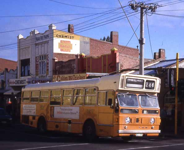 The Met Australia Showbus Com Photo Gallery